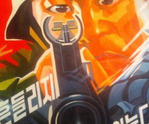 Museum of War & North Korea 2012