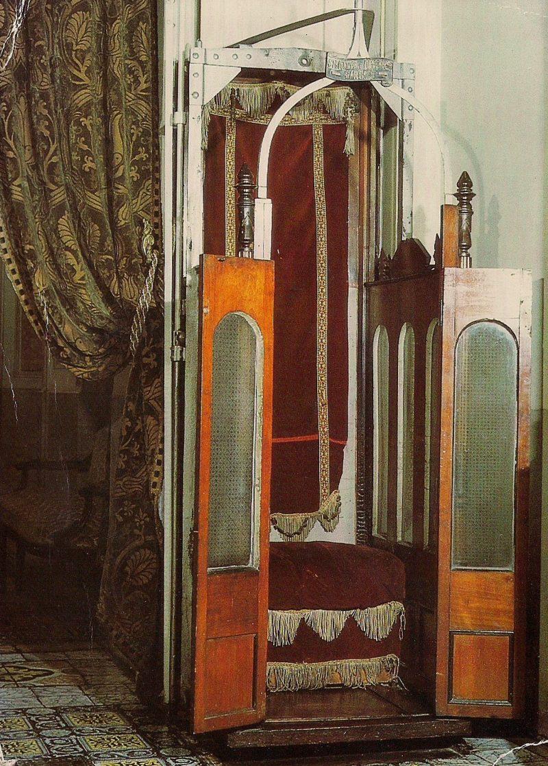 Vintage Postcard, Palacio Cousino, Santiago, Chile 1899, 6.75 x 4.5 inches, Printed in 1950's, $10.