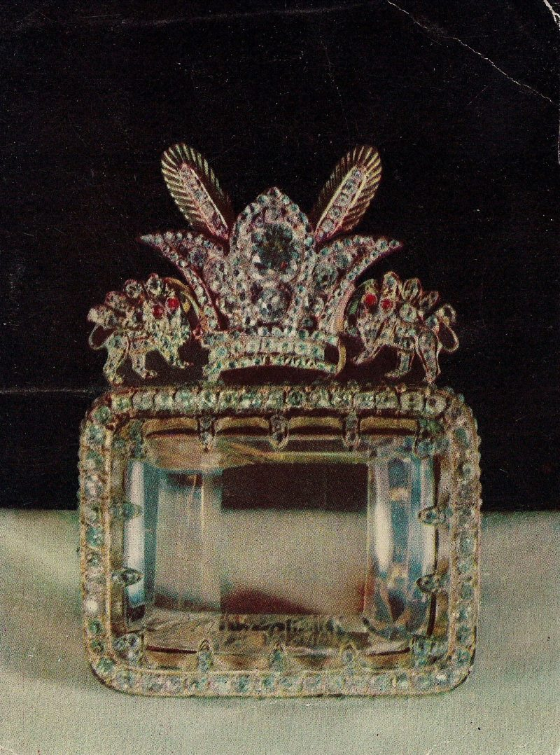 Vintage Postcard, The Daria-i-Nur (Sea of Light) Diamond, From the Collection of the Crown Jewels at the Bank Markazi Iran, Tehran, 6.75 x 4.5 inches, Printed in 1950's, $15.