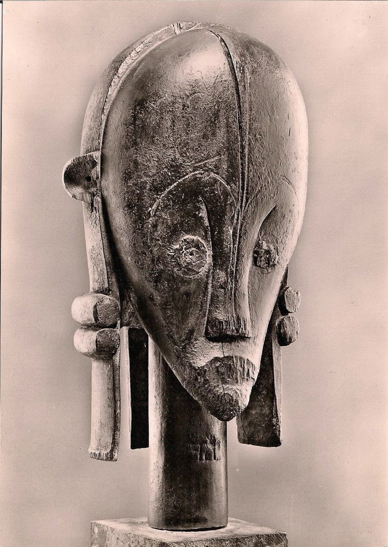Vintage postcard, 'Head for a Reliquary. Africa, Gabon'. Photo Charles Uht. The Museum of Primitive Art, New York City. Printed in Germany. 4 x 5.75 inches. Mint condition. $15