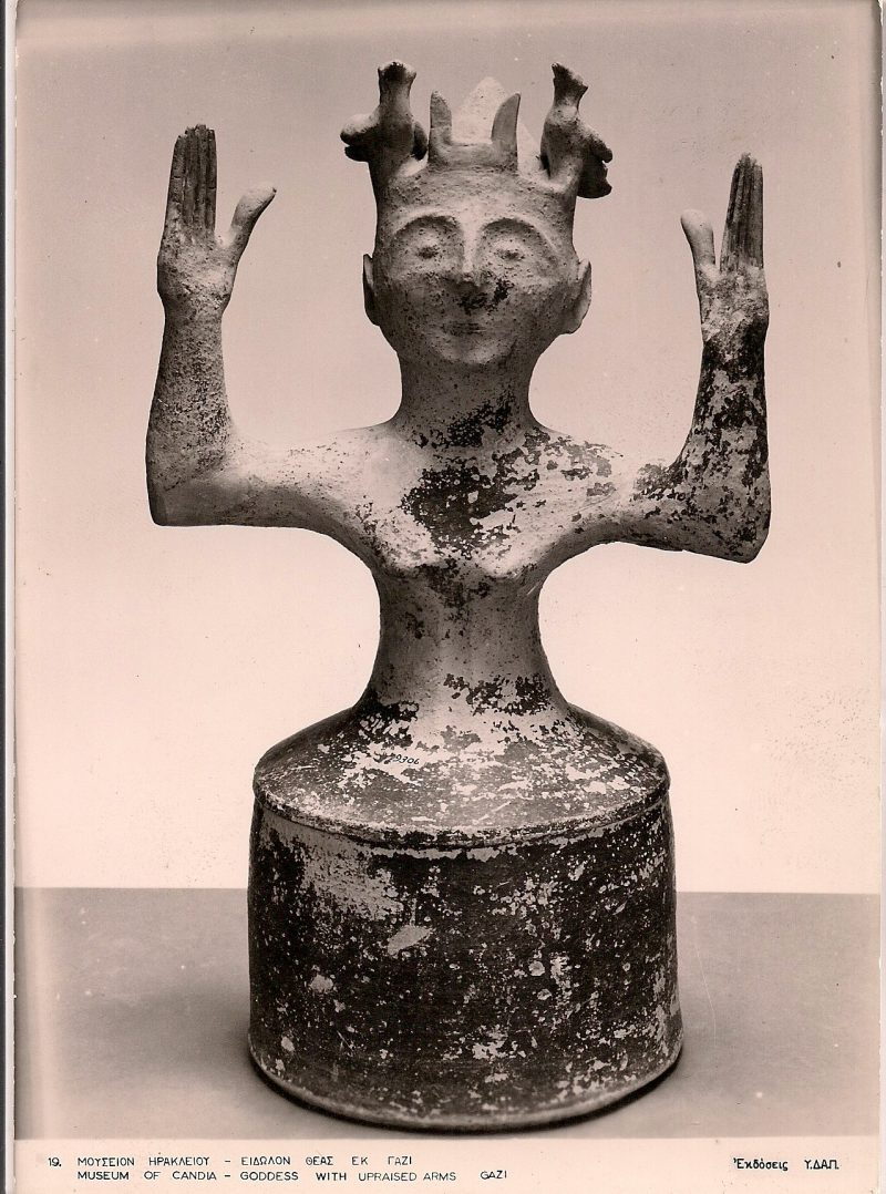 Museum of Candia, Greek Sculpture, Goddess with Upraised Arms, Authentic Vintage Photographic Postcard, 1940-50's, Measures 4.5 x 5 inches (card sizes vary), Mild to no aging, $10.